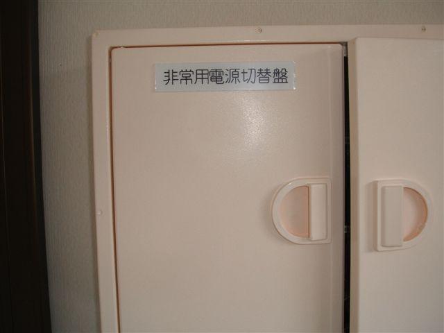 DSCF4675