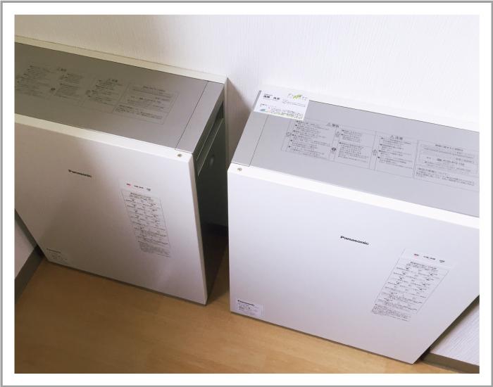 仙台バス株式会社の蓄電池のイメージ画像